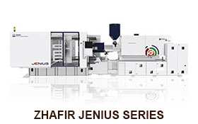 zhafir-jenius-series